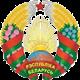 Сайты дзяржаўных органаў Рэспублікі Беларусь